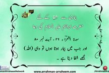 Prayers in Quran - Dua