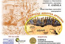 SEMINARIA BELLYDANCING GADALA ORIENTAL SEMINARIO SXOLI ANATOLITIKOY XOROY THS KOILIAS ATHINA / Η ΜΕΘΟΔΟΣ GADALA ΣΤΗΝ #ΚΗΦΙΣΙΑ  www.gadala.gr * 2103211008 * info@gadala.gr ...ΣΥΜΜΕΤΕΧΟΥΜΕ ΣΤΗΝ ΕΚΣΤΡΑΤΕΙΑ ΕΝΗΜΕΡΩΣΗΣ ΓΙΑ ΤΟΝ ΚΑΡΚΙΝΟ …ΣΤΗΡΙΖΟΥΜΕ ΤΟ ΕΡΓΟ ΤΗΣ ΕΛΛΗΝΙΚΗΣ ΑΝΤΙΚΑΡΚΙΝΙΚΗΣ ΕΤΑΙΡΕΙΑΣ #GADALA Oriental Belly Dancing Studio The only specialized center for teaching #Oriental Dance that for the first time in Greece, enables the acquisition of internationally recognized Amateur or Professional qualification with the validity and credibility of the World Oriental Dance M.E.D.W.OR.