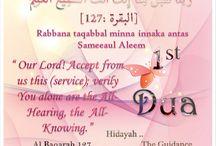 Quranic dua's / Rabbana dua's