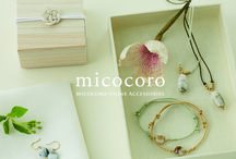 micocoro / Pure and graceful micocoro stone accessories