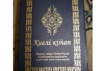 Kazakh Bibles