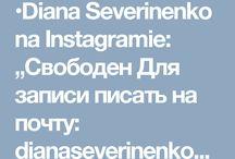 Nina servienko