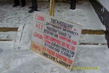 MOK-2011 / Собрание коммунистов Москвы 22 января 2011 года. Как это было  http://october-bolsh.biz.ht/p56/