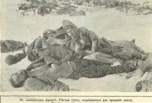 Cephe Sarıkamış / Kafkasya