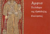 PFF Publications - Εκδόσεις ΠΛΙ