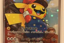 Pokemon kortit
