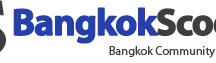 BangkokScoop.com / by Rajesh Kumar