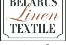 Беларусский текстиль