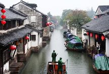 ZhouZhuang, Jiangsu / Zhouzhuang lies at the middle between shanghai and Suzhou, is an ancient town of Kunshan city, Jiangsu province, where abounds with rivers and lakes. So it is thought by many to be the best waterside town in China. This ancient town has a history of more than 900 years old with many houses built in the Ming and Qing dynasties. There are about 100 houses with courtyards, and 60 of them have arch gateways made by carved bricks.
