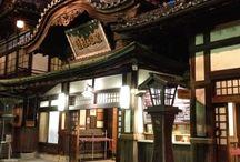 shikoku of japan spot