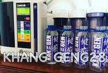 Kangen Water / Kanggeng Water