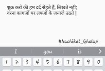 Some Hindi Quotes