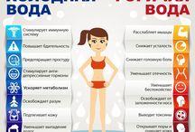 Здоровье фитнесс