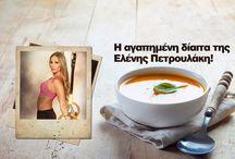 Η δίαιτα για να χάσεις 5 κιλά σε 7 μέρες! - helloladies.gr