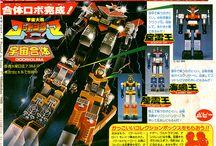 Japan Spielzeug