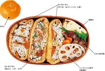 素敵なお弁当  Japanese bento