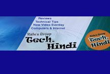 Kale's Group - Tech. Hindi / Its Channel About Technology in Hindi