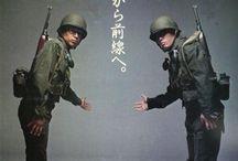 広告コピー(日本語) / 日本語の広告文案。
