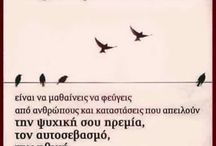 Ποιήματα