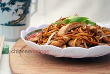 Chinese Recipes for All / To go alongside the website Chinese Recipes for All.com