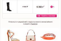 Email-маркетинг для Ecommerce