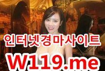 검빛닷컴 , 검빛경마 ☞ T119.me ☜ 서울레이스