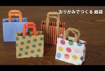 折り紙/ラッピング