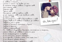 Love / by Veselina Zheleva (Vessy's Day)