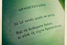 poetry.reading.philosofy.