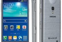 Mundo Smartphone / Teléfonos móviles chinos, marcas reconocidas