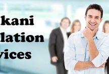 Konkani Translation Services / TridIndia offers High quality Konkani translation services by professional Konkani translators.