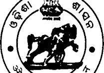 Government Jobs Adda / Government Jobs In All Over Indai, Sarkari Naukri