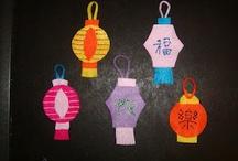 Holidays: Lunar New Year