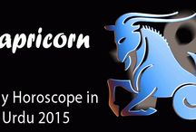 Yearly Horoscope in Urdu 2015 / See Your Yearly horoscope in urdu 2015 and about more detail your star in urdu must visit http://urdu.horoscopedailyfree.com