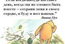 мудрости