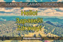 Learn Bulgarian / Learn the Bulgarian Language