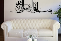 Islamic Ideas Art and More