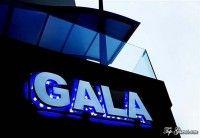 GALA / αιθουσες εκδηλώσεων, χώροι εκδηλώσεων, κτήματα γάμου