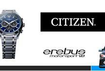 Citizen Watches / Η μεγαλύτερη συλλογή ρολογιών Citizen της Ελλάδος!