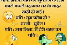 Jokes / Fun and Musti, Jokes from www.halchalguru.in