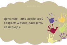 Согласна)))