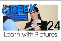 Grieks leren