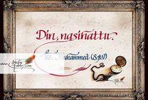 Hadis-i Şerifler / Hz. Muhammed Mustafa(S.A.V.)
