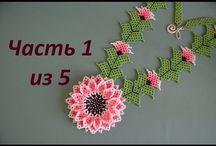Плетение от Кузьмы