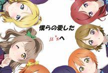 Love ! Live ! Schoolidol Project ♡