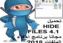 تحميل HIDE FILES 4.1 مجانا برنامج اخفاء الملفات 2018http://alsaker86.blogspot.com/2018/06/download-hide-files-4-1-2018-free.html