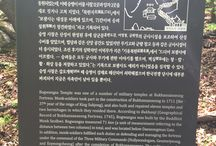 Bring It On Trail Run Information Sign / 보광사지 안내판 (Bogwangsa Temple Site Sign) GPS: 37.636658  126.978851 고도 (Altitude): 501m