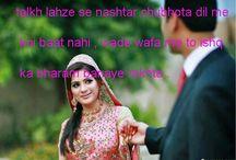hindi shayari funny dosti,