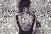 ZAMIN: Iranian Art
