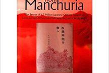 [ [ [ Escape from Manchuria[ ESCAPE FROM MANCHURIA ] By Paul K. Maruyama, K. Maruyama ( Author )Mar-08-2010 Paperback